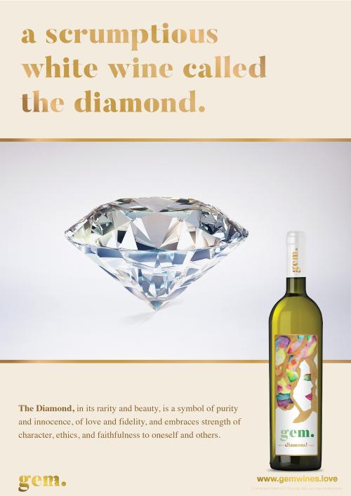 2018-GEM-A4-Advert_Diamond-Narrative